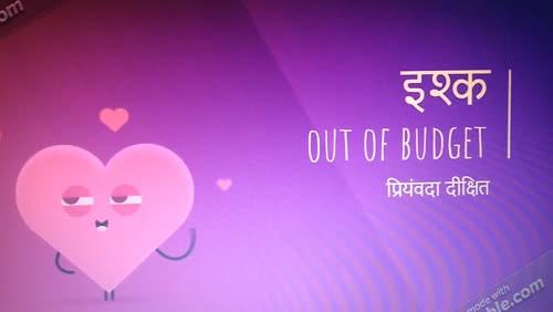 Priyamvada Dixit videos on Matrubharti
