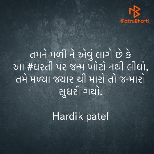 Post by Hardik patel on 16-Jul-2020 01:48pm