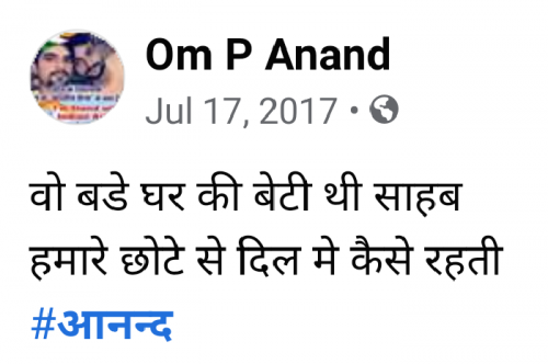 Post by om_p_anand on 17-Jul-2020 07:29am