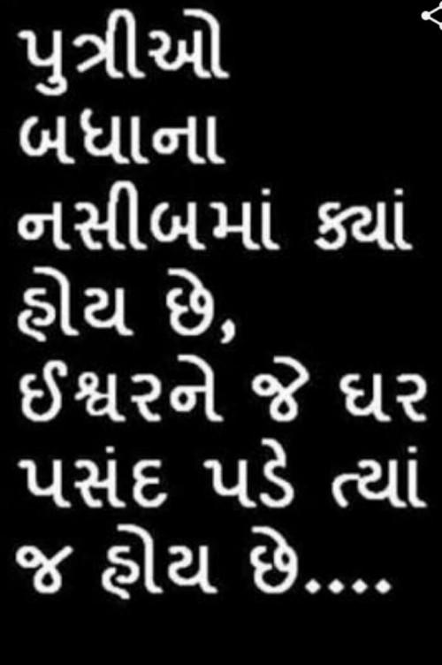Post by Khunt Sagar G. on 17-Jul-2020 10:24am
