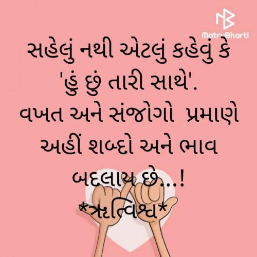 Post by Rutambhara Thakar on 17-Jul-2020 04:16pm
