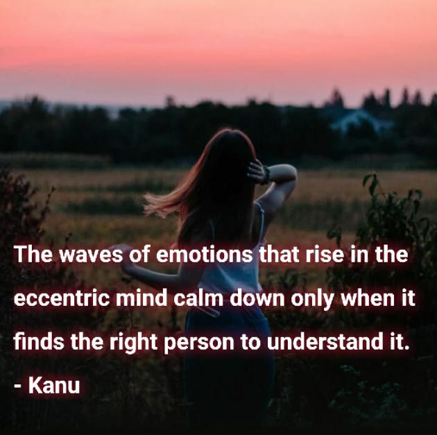 English Thought by Kanu Bharwad : 111512800