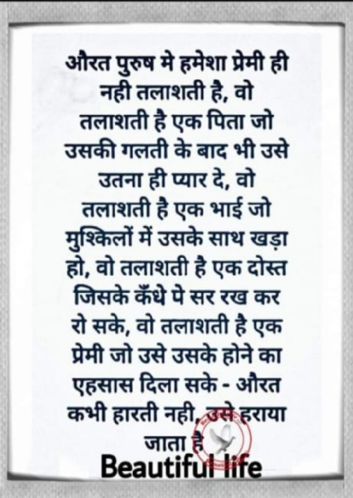Post by Bharti on 18-Jul-2020 07:39pm