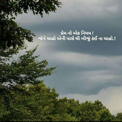 Post by Lalji bhai on 19-Jul-2020 01:24am