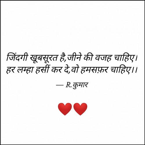 Post by Rajesh Kumar on 20-Jul-2020 09:10pm