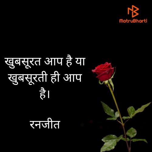 Post by रनजीत कुमार तिवारी on 21-Jul-2020 01:19am