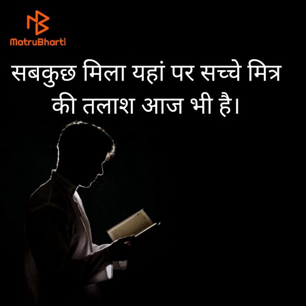 Hindi Whatsapp-Status by रनजीत कुमार तिवारी : 111515528