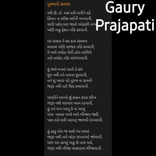 Post by Asha dhandhukiya on 21-Jul-2020 09:08am