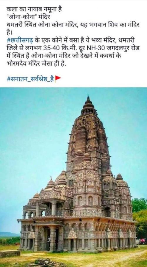 Post by kalpana joshi on 21-Jul-2020 09:42am