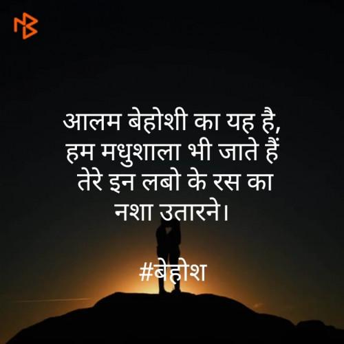 Post by Divyesh Koriya on 21-Jul-2020 09:52am