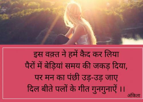 Post by Ankita Mittal on 21-Jul-2020 02:06pm
