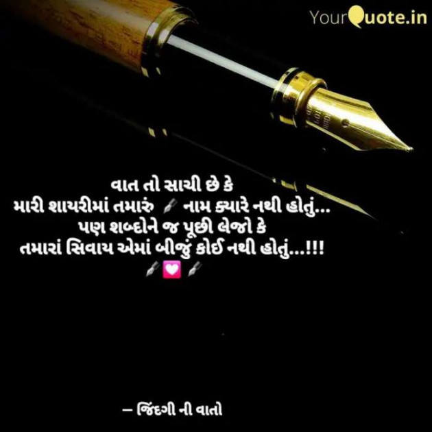 Gujarati Quotes by VIDHI_MISTRY : 111516271