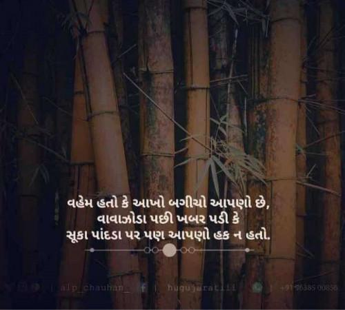 Post by Sanju Parmar on 21-Jul-2020 08:56pm