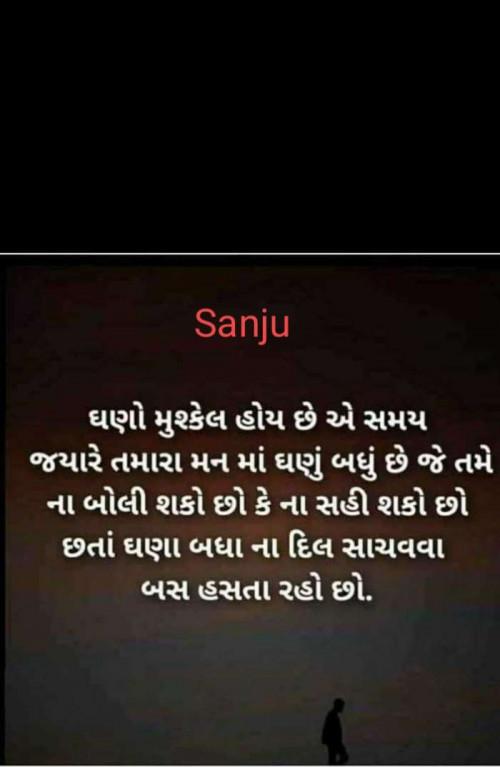 Post by Sanju Parmar on 21-Jul-2020 08:57pm