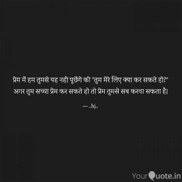 English Quotes by Gopi Mistry : 111516432