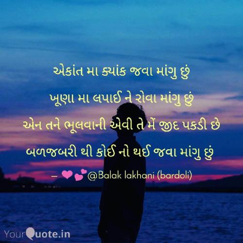 Post by Balak lakhani on 22-Jul-2020 12:41pm
