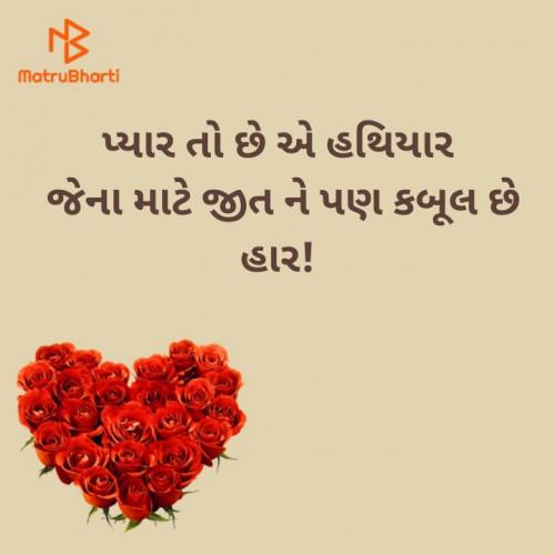 Post by Hitesh Parmar on 22-Jul-2020 05:11pm