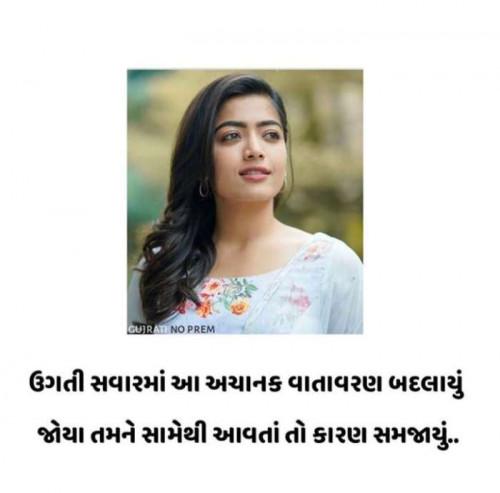 Post by Samir Vadhavana on 22-Jul-2020 07:09pm