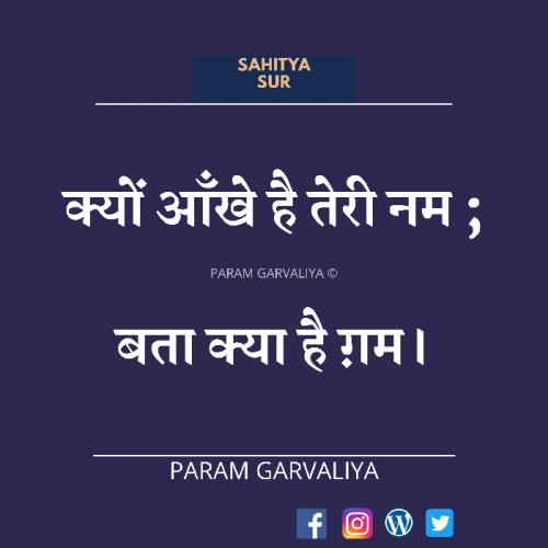 Post by Param Garvaliya on 22-Jul-2020 09:11pm