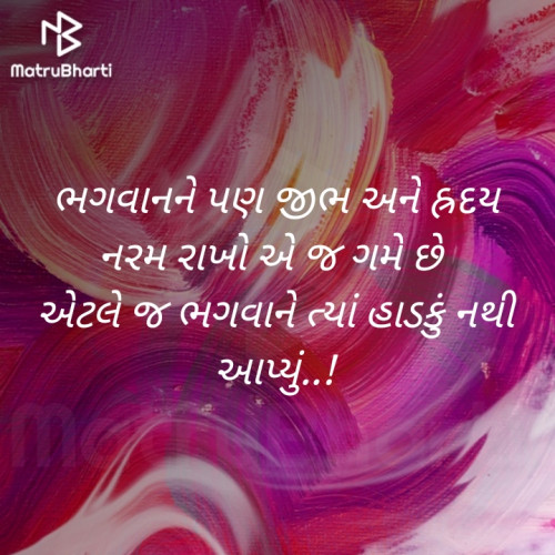 Post by Maylu on 22-Jul-2020 09:32pm