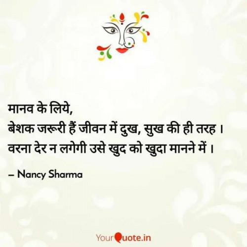 Post by Nancy Sharma on 23-Jul-2020 06:02pm