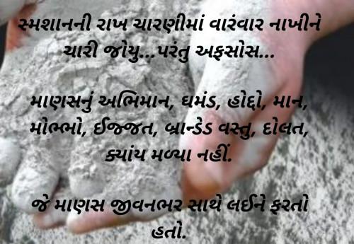Post by Jatin Lad on 24-Jul-2020 11:40am