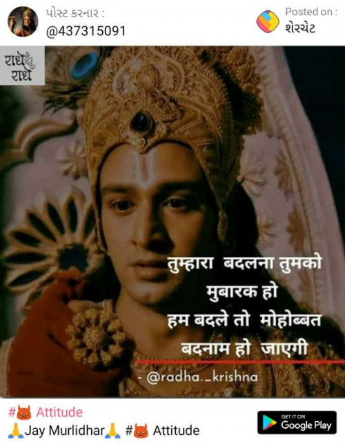 Post by Naresh Parmar on 24-Jul-2020 11:44am
