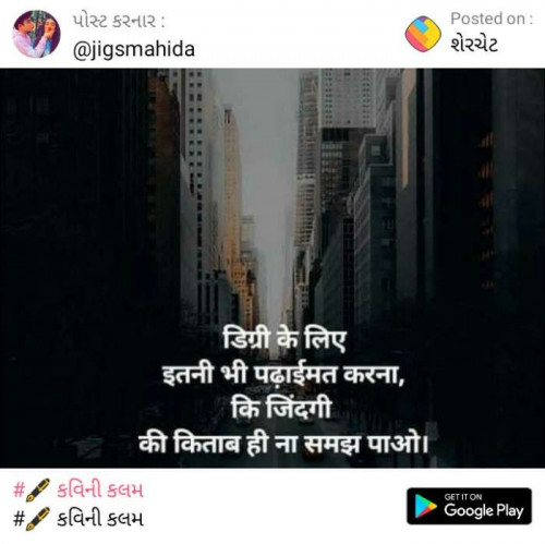 Post by Naresh Parmar on 24-Jul-2020 01:05pm