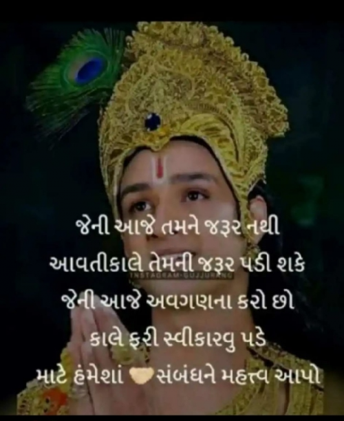 Post by Heer on 24-Jul-2020 03:00pm