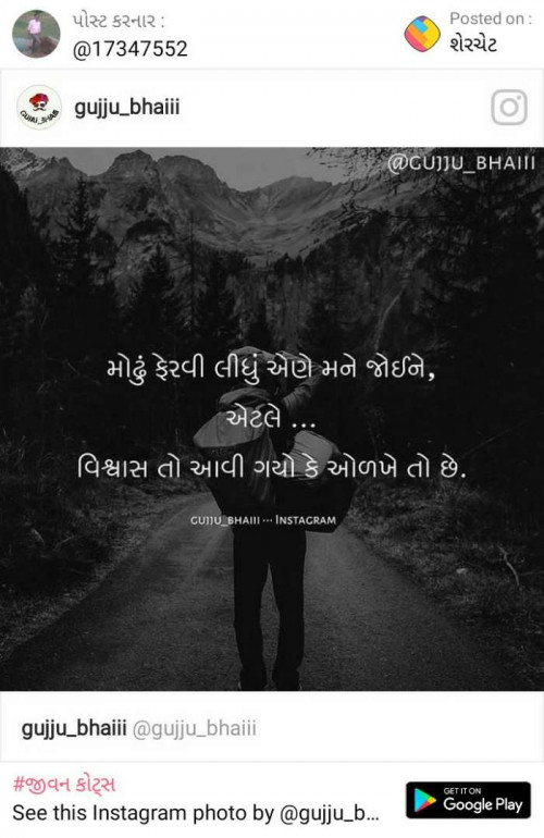 Post by Naresh Parmar on 24-Jul-2020 05:13pm
