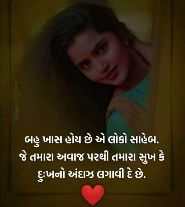 Gujarati Thought by Mehul Kumar : 111519775