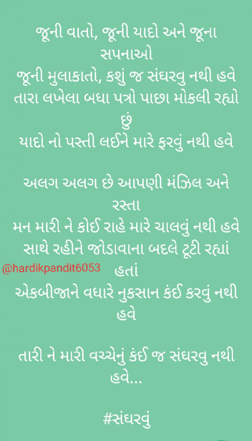 Post by Hardik Pandit on 25-Jul-2020 10:26am