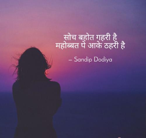 Post by Sandip on 25-Jul-2020 12:01pm