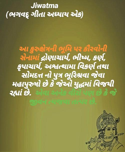 Post by Raj Brahmbhatt on 25-Jul-2020 09:17pm