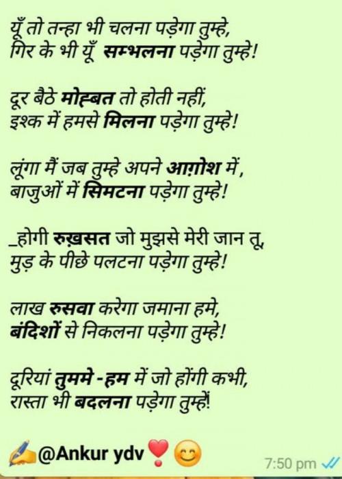 Post by Yadav Ankur on 26-Jul-2020 01:18pm