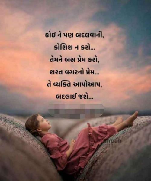 Post by Sanju Parmar on 26-Jul-2020 05:19pm