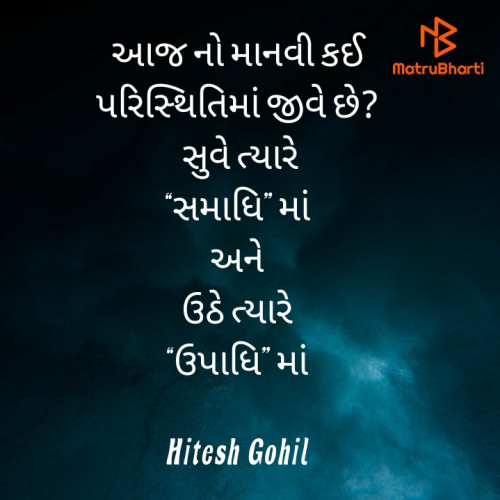 Post by H.H.Gohil on 27-Jul-2020 07:33am