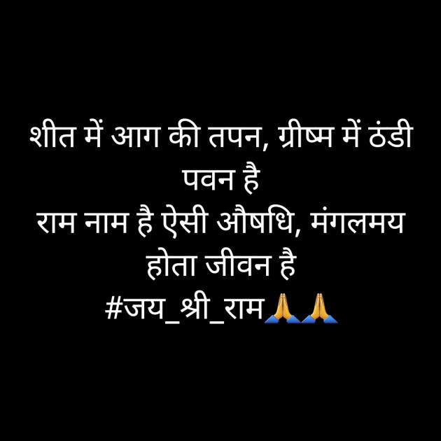 Hindi Whatsapp-Status by Sanjay Singh : 111522343