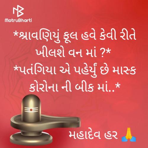 Post by Kishan Mehta on 27-Jul-2020 09:16am