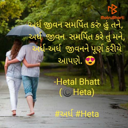 Post by Heta on 27-Jul-2020 12:44pm
