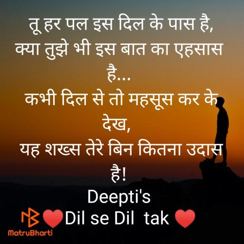 Post by Deepti gupta on 27-Jul-2020 03:24pm