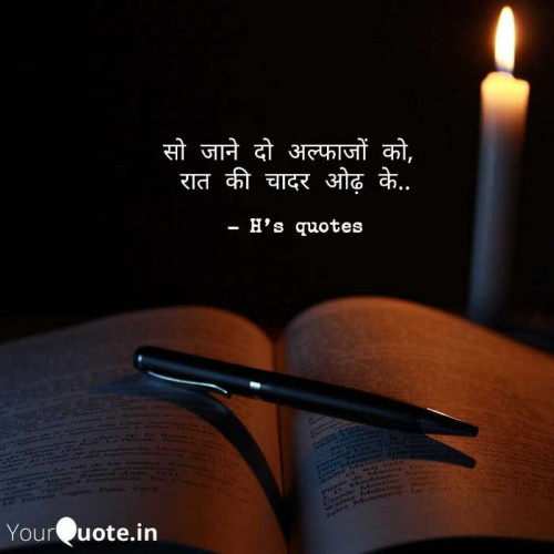 Post by Hiren Chauhan on 27-Jul-2020 09:09pm