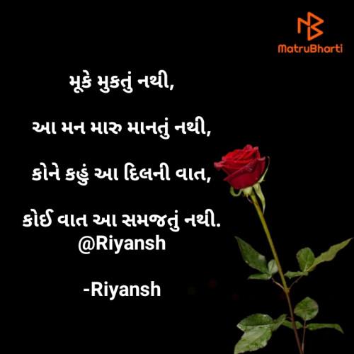 Post by Riyansh on 27-Jul-2020 10:52pm