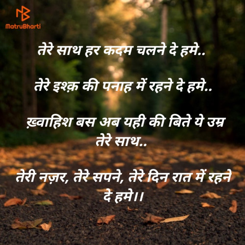 Post by Tanvi... Who Loves To Write.. on 28-Jul-2020 08:08am