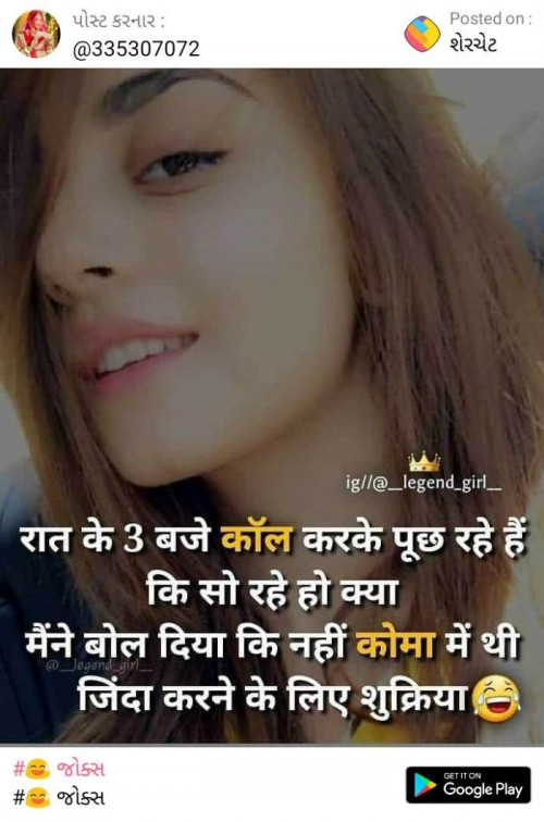 Post by Naresh Parmar on 28-Jul-2020 09:27am