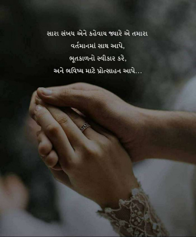 Gujarati Quotes by Mehul Kumar : 111523905