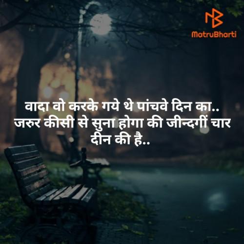Post by Renuka Desai on 28-Jul-2020 04:50pm