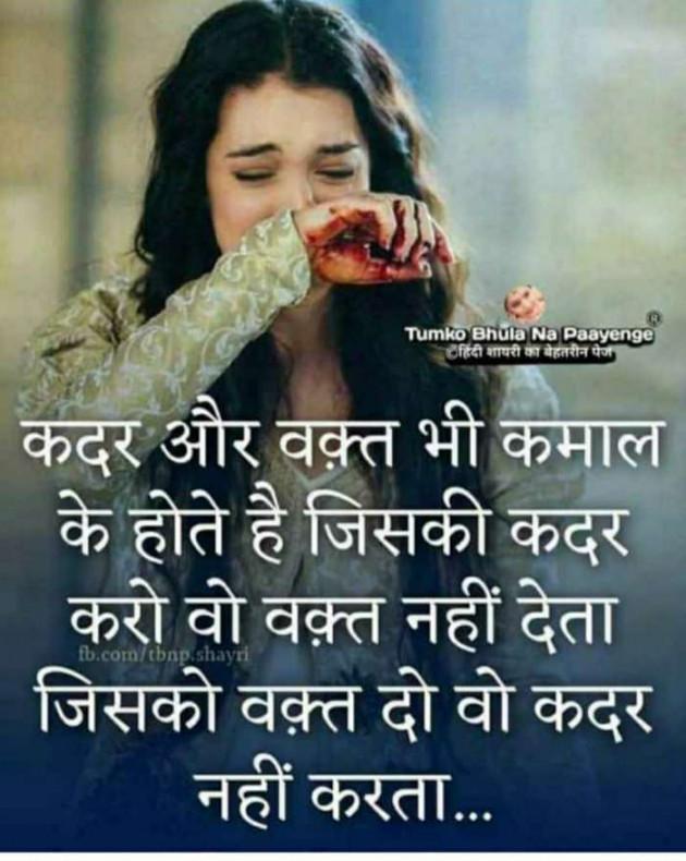 English Whatsapp-Status by Prashant : 111524318