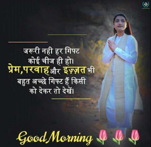 Post by Parul on 29-Jul-2020 10:39am
