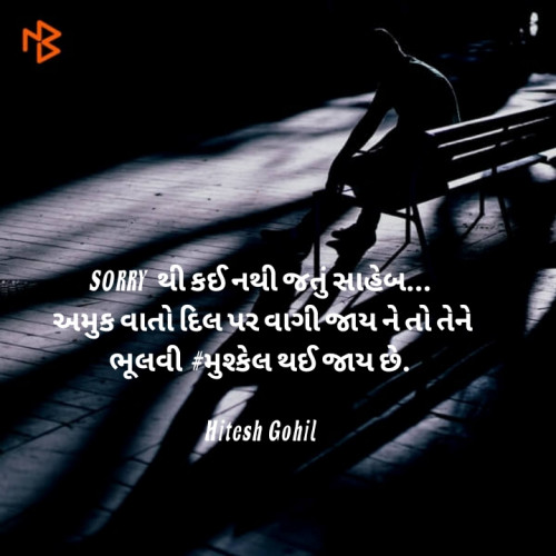 Post by H.H.Gohil on 29-Jul-2020 06:45pm